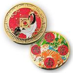 Compass Rose Geocoin 2014 -  Fortune