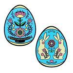 Easter Egg Geocoin - Blue