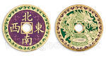 Chinese Dragon geocoin - golden