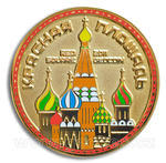 Red Square Moscow Russia Geocoin - gold