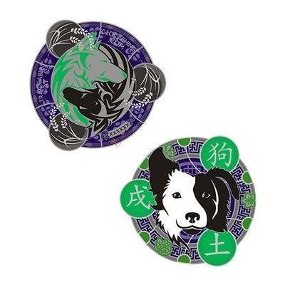 Year of the Dog  Geocoin - 1