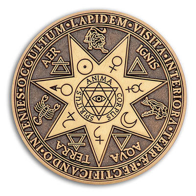 Rudolf II. Geocoin - Antique Gold - 2