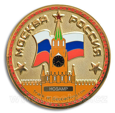Red Square Moscow Russia Geocoin - gold - 2