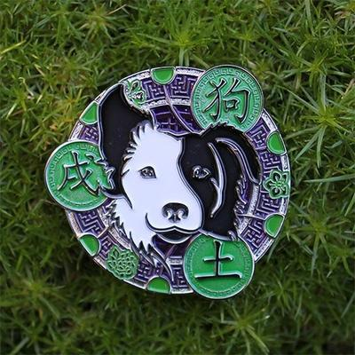 Year of the Dog  Geocoin - 2