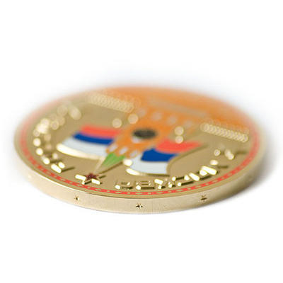 Red Square Moscow Russia Geocoin - gold - 3